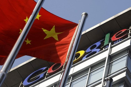Red flag ... the search giant has postponed the launch of a mobile  phone in China.