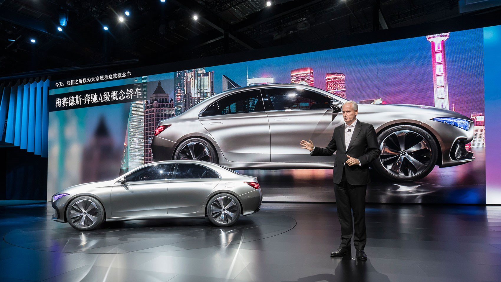 Shanghai Motor Show 2017 Preview Az Of All The New Cars