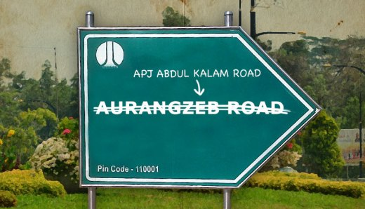 From Aurangzeb to Kalam: where does this road take us?