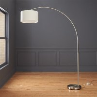 big dipper silver arc floor lamp