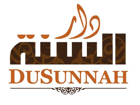 DuSunnah Bookshop