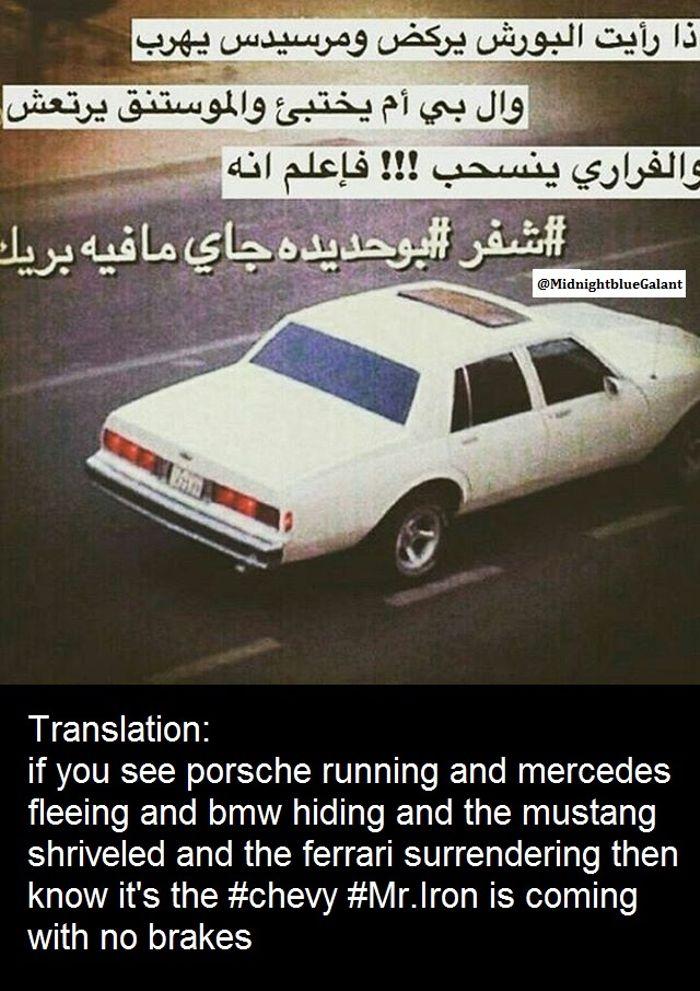 Classic Car Meme : classic, Chevrolet, Caprice, Classic