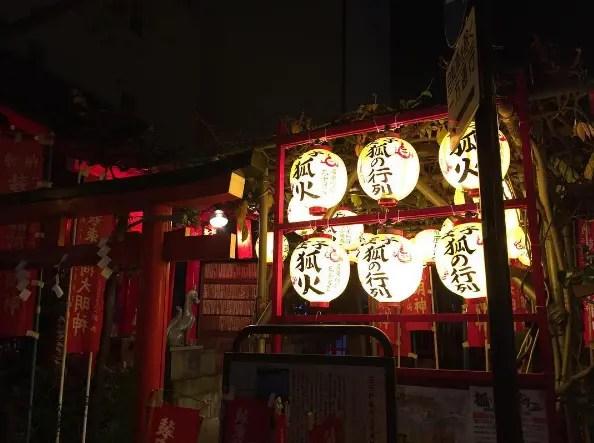 最好玩的東京跨年活動——王子狐貍游行-日本旅游攻略 - 無二之旅