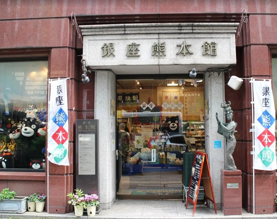 東京旅游景點_東京著名景點_東京必去景點 - 無二之旅