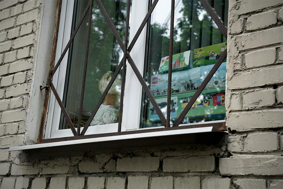 Ikkuna naisten turvataloon