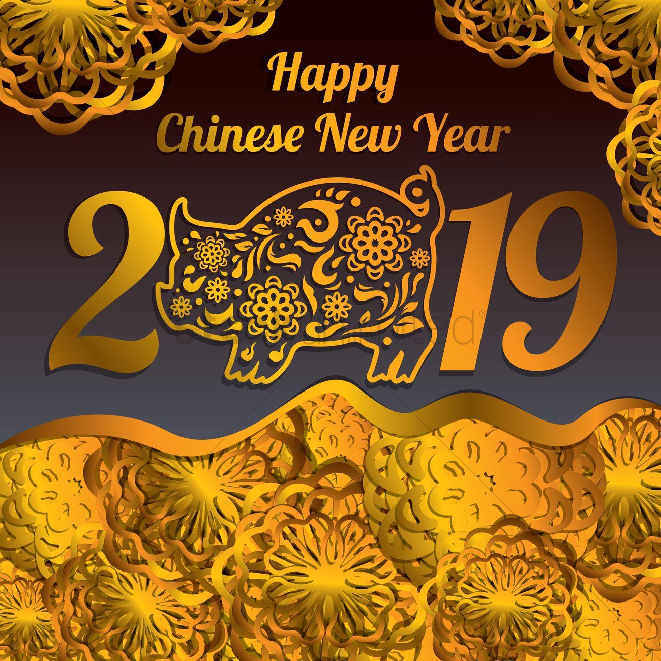 2019 chinese new year
