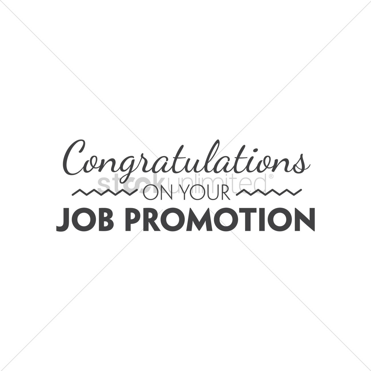 Congratulations on your job promotion Vector Image