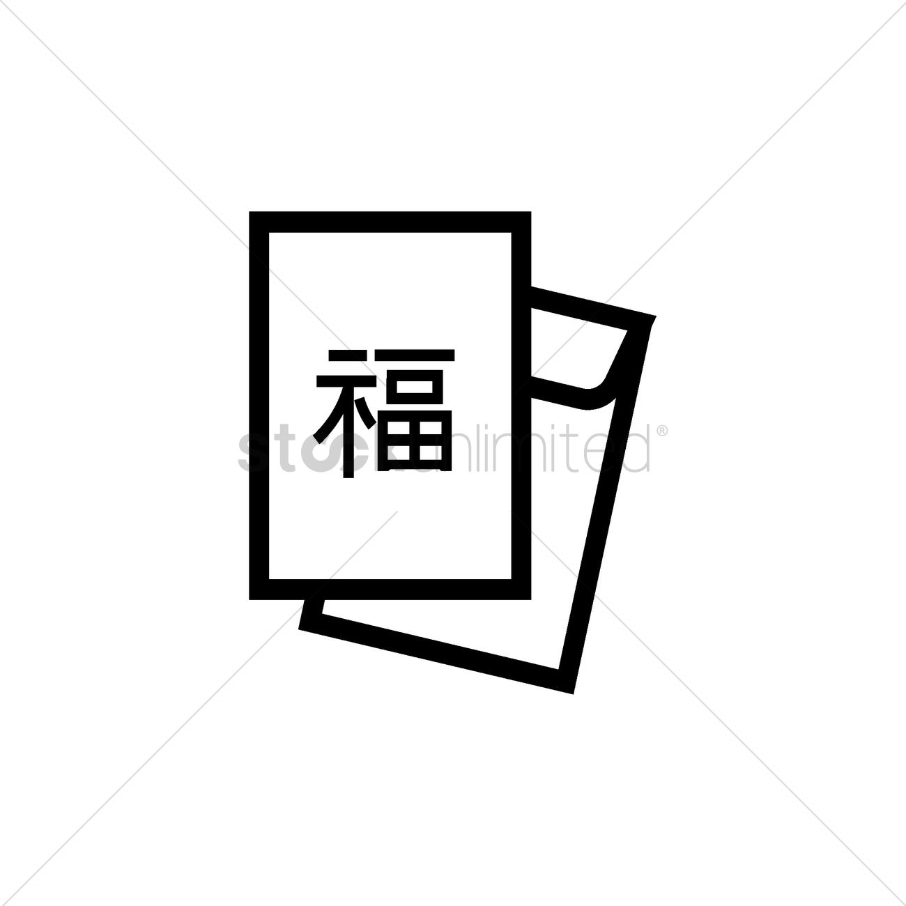 Chinese New Year Red Envelope Vector Image