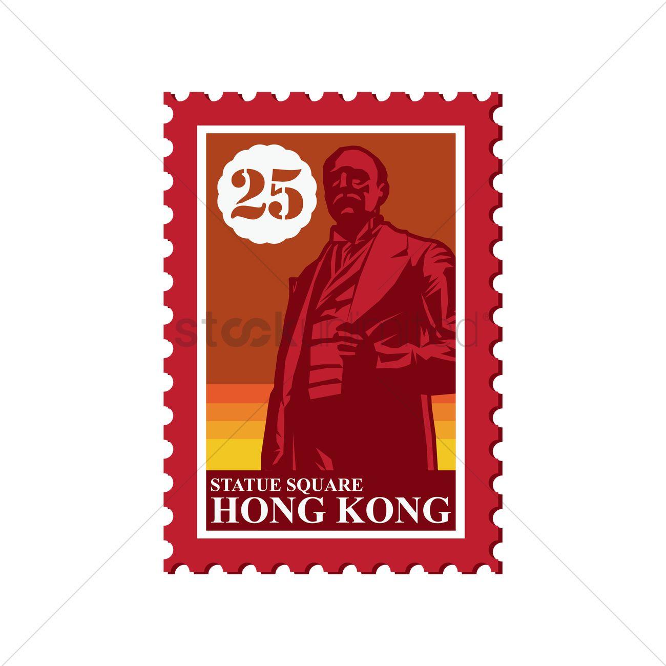 hong kong postage stamp