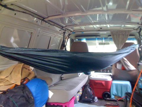 Hamm-hammock-out