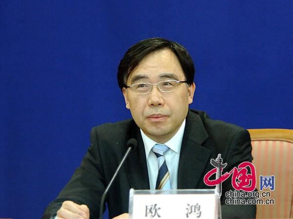 發改委就宏觀經濟與政策等舉行發布會