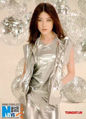 Silvery Kelly Chen Shoot MV For New Song Cn