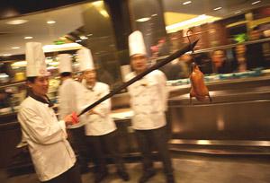 Da Dong Roast Duck Restaurant  Chinaorgcn