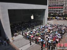 Apple opens new retail store in Chongqing - China.org.cn