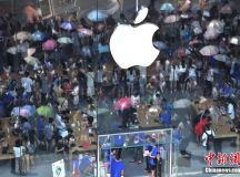 Apple opens a new store in southwest China's Chongqing ...