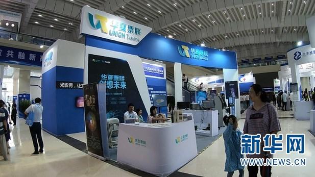 中國創業創新博覧會2018,內蒙古で開幕_中國網_日本語