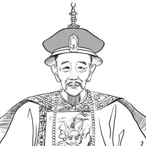 Qing Dynasty History, Key Events of China's Last Dynasty