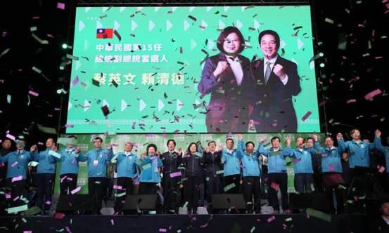 """民进党资深人士批评绿色力量是""""败类蟑螂"""":伤心欲绝的台湾"""