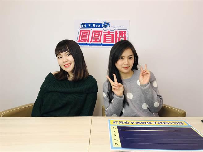 林星慧(左)跟方琦聊孩子心事。(民視提供)