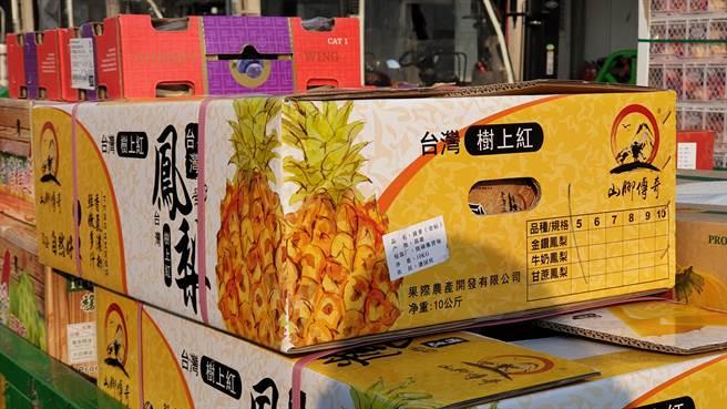 北京新发地农产品批发市场是北京最大的批发市场,有许多商人在出售进口的台湾水果。 图为市场上一辆装满台湾菠萝和南美释迦的小型卡车,准备将其运送给客户。  (蓝小伟摄)