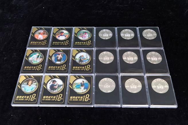 福興盃網球賽與會選手獲贈客製化專屬紀念幣。(海碩整合行銷提供)