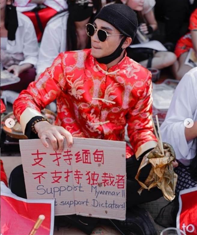 Paing Takhon參加遊行,力挺示威民眾。(翻攝自Paing Takhon IG)