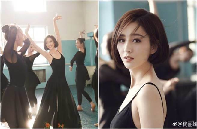 佟麗婭曬跳舞照,她舞姿絕美、驚豔網友。(圖/取材自佟麗婭微博)