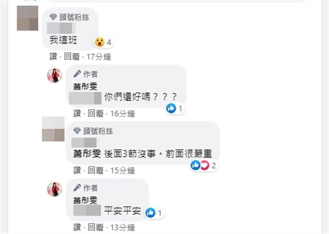 肖同文发布了一条消息,并作出回应,将乘客太鲁阁从车上移走。  (图片来自肖同文的Facebook页面)