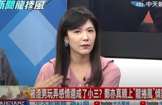 汉堡主持人郑一zhen在玩弄戏法,成为小三分,目睹了兰公威和女友在卧室里哭泣的场面-娱乐-中世新闻网