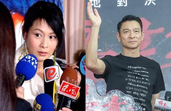 刘若英问是否没有私人娱乐场所?刘德华很少害怕:最烦人的事情就是问这个-娱乐-中世新闻网