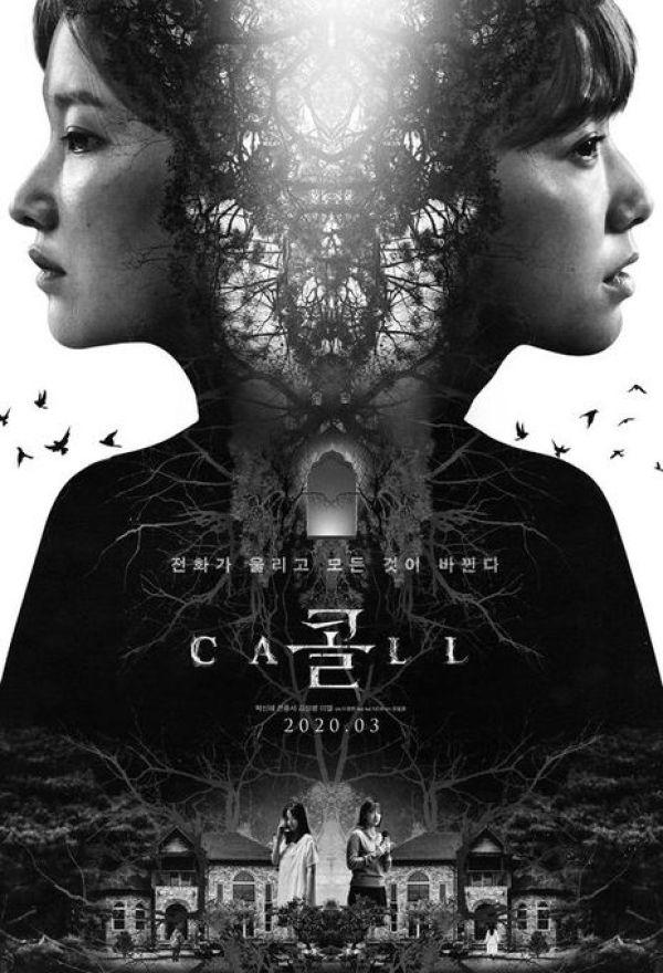 Korean movie Call poster