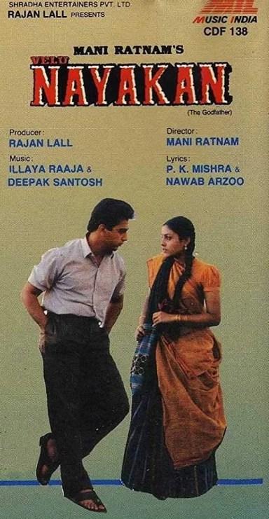 Tamil movie Nayakan