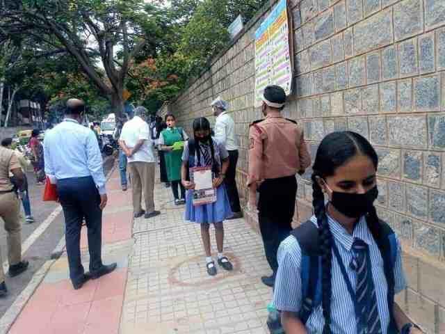 सीबीएसई बोर्ड परीक्षा जुलाई 2020 में बेंगलुरु में आयोजित की गई