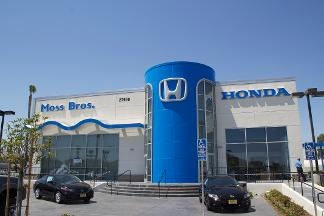 Moss Bros Honda In Moreno Valley, Ca 92555 Citysearch