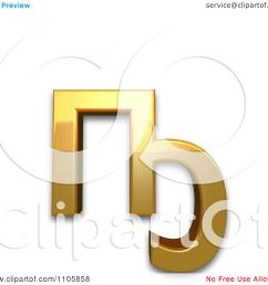 3d gold cyrillic small letter pe with middle hook clipart royalty free cgi illustration by leo [ 1080 x 1024 Pixel ]