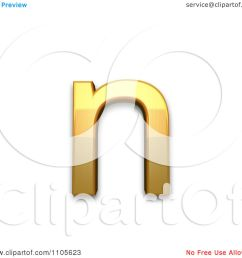 3d gold small letter n clipart royalty free cgi illustration by leo blanchette [ 1080 x 1024 Pixel ]