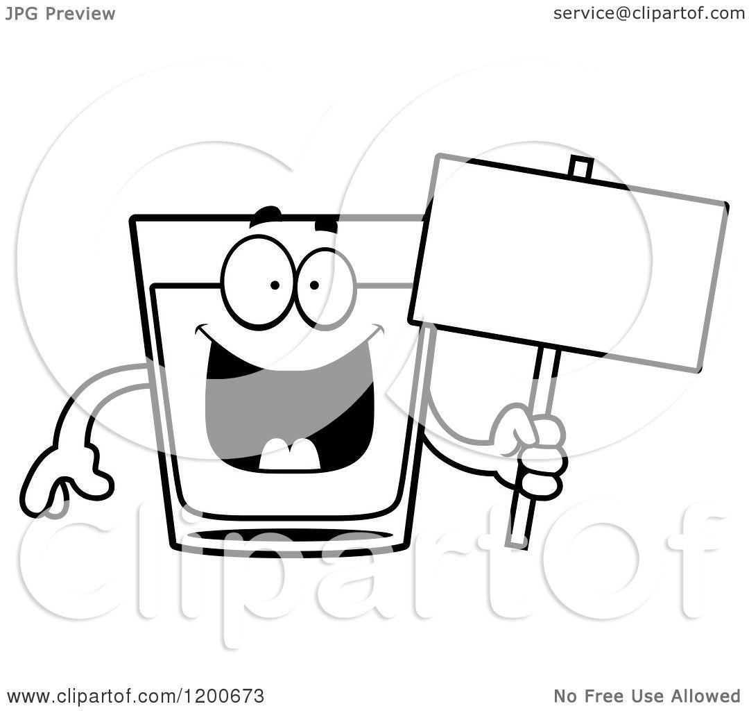 Vaccine Clipart