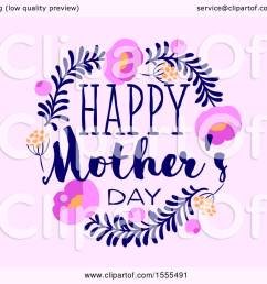 clipart of a happy mothers day greeting in a floral frame on pink royalty [ 1080 x 1024 Pixel ]