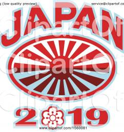 clipart of a rugby ball with a japanese flag rising sun and japan 2019 text  [ 1080 x 1024 Pixel ]
