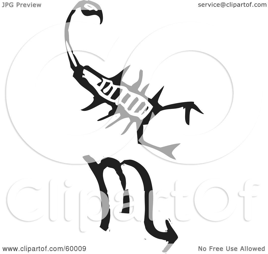 rf symbol
