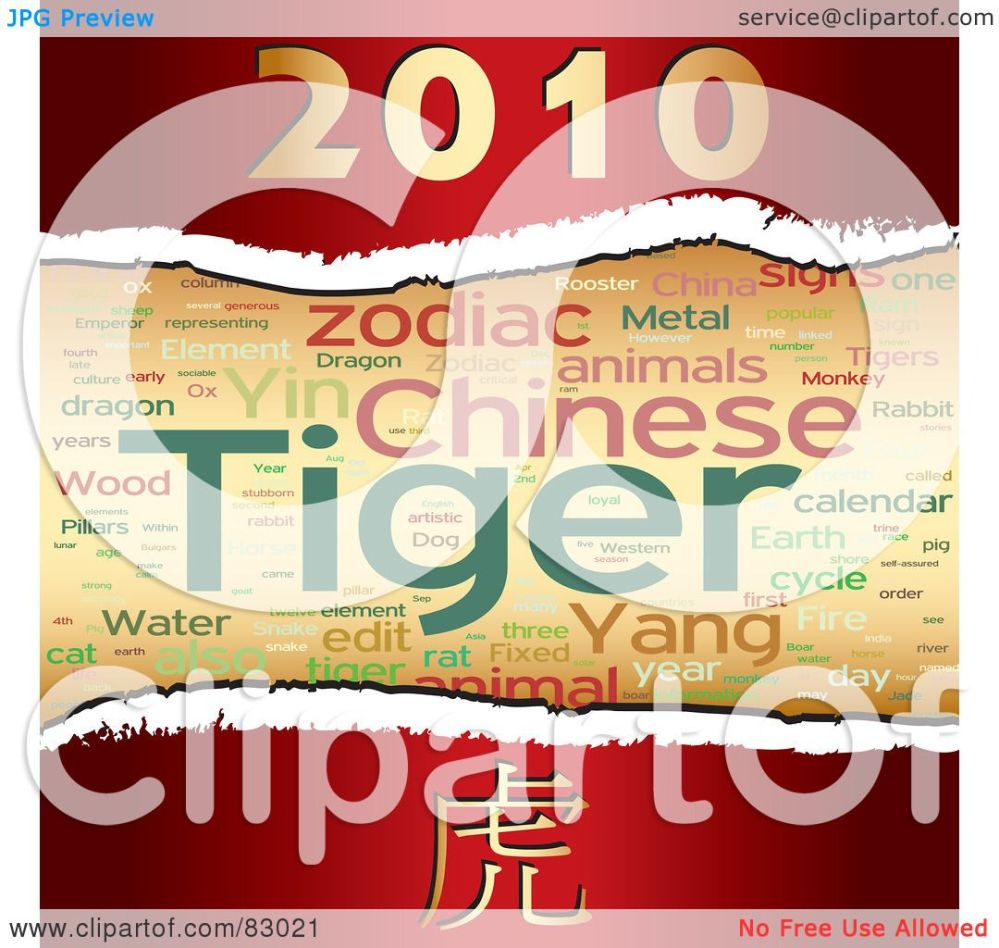 medium resolution of royalty free rf clipart illustration of a chinese tiger year word collage with