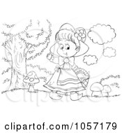 Clipart Illustration of a Cute Bear Chatting With Little