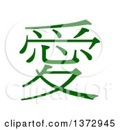 Download Royalty-Free (RF) Calligraphy Clipart, Illustrations ...