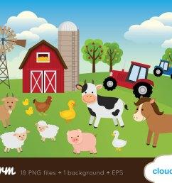 farm clipart [ 1481 x 1181 Pixel ]