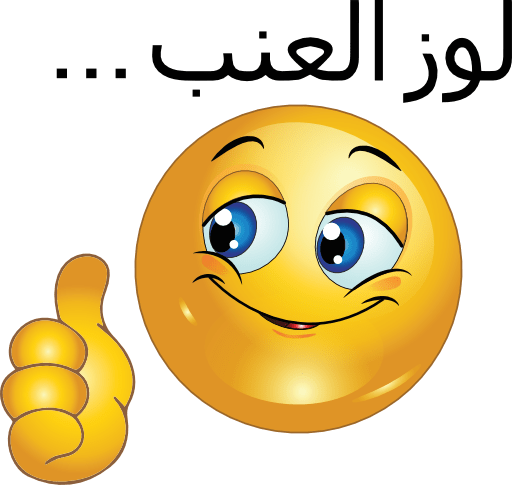 smiley face clip art thumbs
