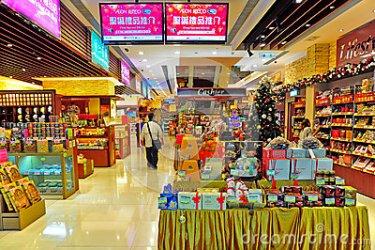 supermarket clipart seasonal decor clipartpanda aisle terms clipground