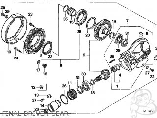 COVER SUB ASSY,RR for NT700V DEAUVILLE 2008 (8) EUROPEAN