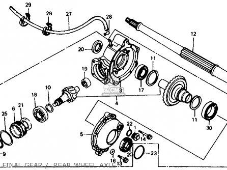 SHIM G,RING GEAR for TRX200 FOURTRAX 200 1984 (E) USA
