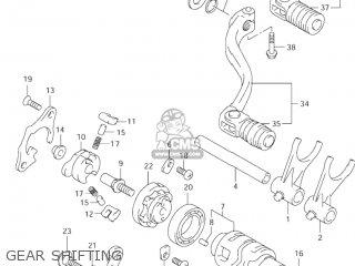 PLATE,GEAR SHIFT STOPPER for DR-Z400E 2003 (K3) USA (E03