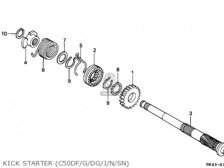 Honda C50D CUB 1986 (G) VIETNAM parts lists and schematics